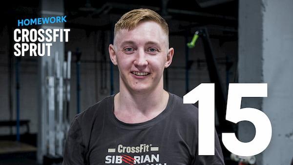 Тренировка CrossFit Sprut Homework 15