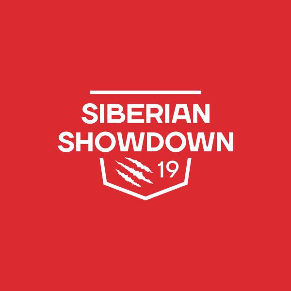 Белый одноцветный логотип Siberian Showdown 2019 на красном фоне